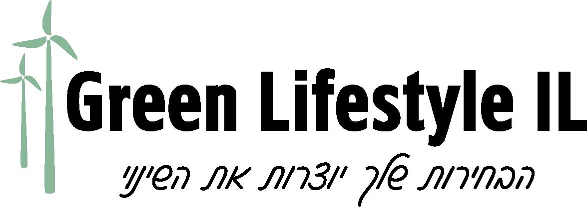 לוגו של Green Lifestyle IL